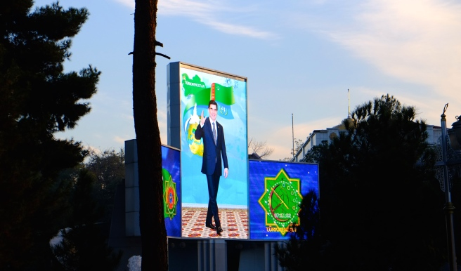 Illuminated billboard of the president