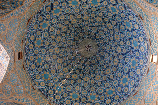 The dome of a mosque