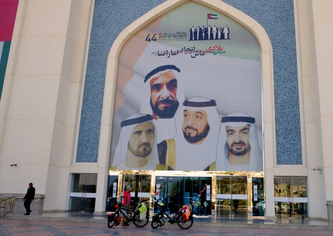 Entrance of the Dubai mall