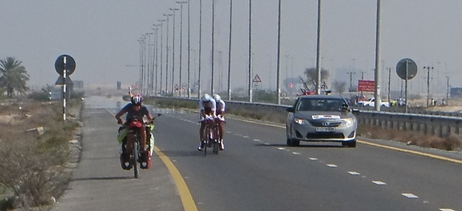 A bike race happened to take place on the road we cycled